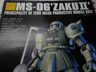 ザクⅡ (1).JPG
