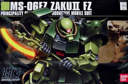 HGザク2FZ (1).JPG
