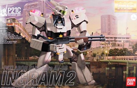 MGイングラム2 (1).JPG